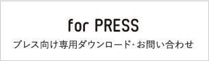 for PRESS